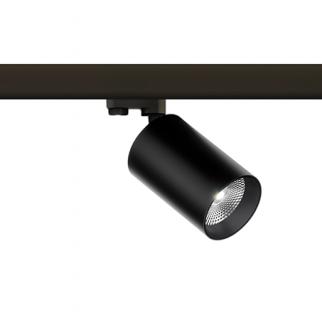 Светодиодный светильник GLOBAL 90/140-10
