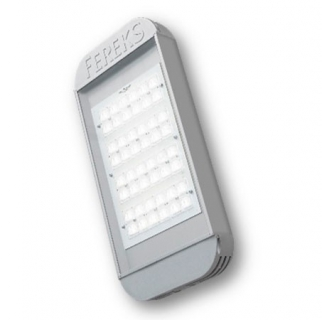 Светодиодный светильник уличного освещения ДКУ 07-100-850-К15